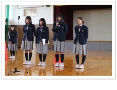 津別高等学校制服画像